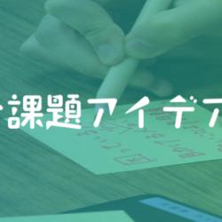 Yahoo_seiji