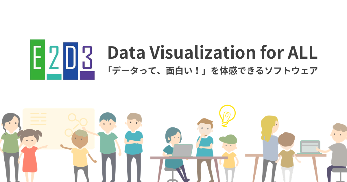 E2D3 | Data Visualization for All
